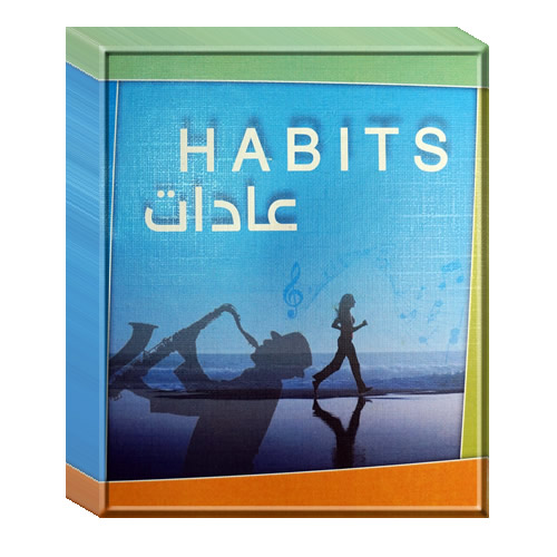 Habits-cover