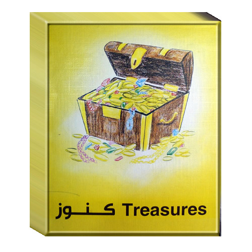 Treasures-cover